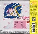 うる星やつら MUSIC CAPSULE 2 (ミュージック・カプセル2)