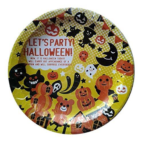 ハロウィンパーティーに!★ペーパーディッシュ 紙皿 【ソフトハロウィン】★(8枚入り)