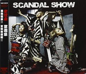 Scandal Show