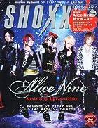 SHOXX (ショックス) 2010年 10月号 [雑誌]()