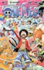 ONE PIECE -ワンピース- 第62巻
