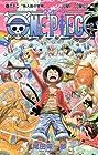 ONE PIECE -ワンピース- 第62巻 2011年05月02日発売