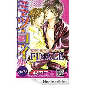 Secret Love: Finale (Yaoi Manga)