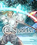 El Shaddai: Ascension of the Metatron [Japan Import]