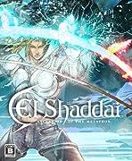 El Shaddai ASCENSION OF THE METATRON 特典 特製ポストカード (全3種セット) 「ダウンロードパスワード」付き