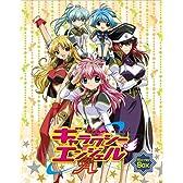 ギャラクシーエンジェルA (エース) Blu-ray Box