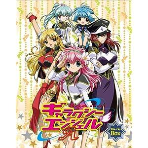 ギャラクシーエンジェルA (エース) Blu-ray Box (2012)