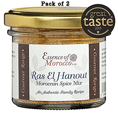 Ras El Hanout Moroccan Spice Mix. 84 g (PACK of 2 jars of 42g.) Winner Great Taste Awards 2015