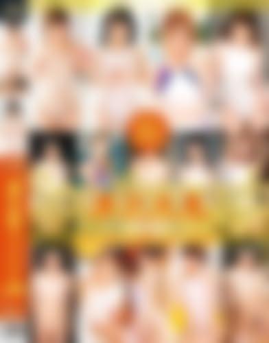 透け水着 BEST COLLECTION 4時間 [DVD][アダルト]