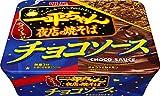 明星 一平ちゃん夜店の焼きそば チョコソース 110g×6個