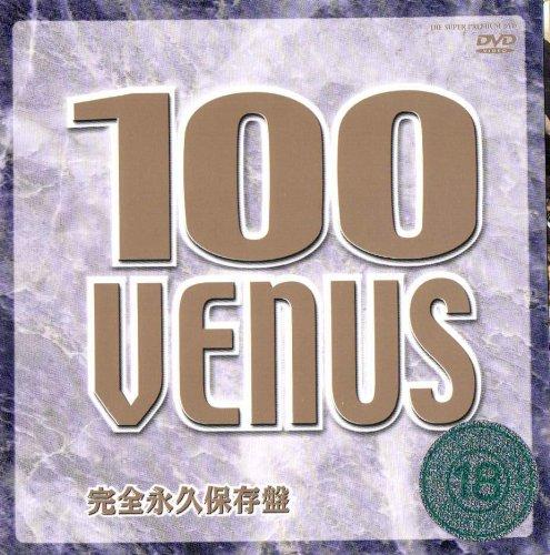 [朝岡美嶺] 100 VENUS