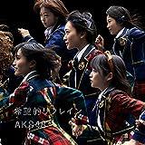 従順なSlave♪AKB48(Team A)