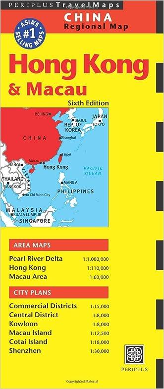 Hong Kong & Macau Travel Map Sixth Edition (Tuttle Travel Maps)