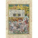 Hushang Slays The Black Demon (From The Shah Nama) - Watercolor On Paper - Artist: Navrang