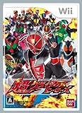 仮面ライダー 超クライマックスヒーローズ(初回特典「仮面ライダーバトル ガンバライド」オリジナルカード同梱)