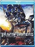 Image de Transformers - La vendetta del caduto [Blu-ray] [Import italien]