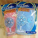 3pcs-Summer-High-quality-Fan-Safety-Netsfan-Dust-Dustproof-Mesh-Cover-to-Protect-Baby-Finger