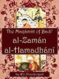 img - for The Maq m t of Bad ' al-Zam n al-Hamadh n  book / textbook / text book