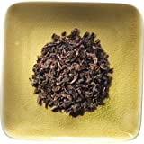 YMY 1690 China Oolong Tea