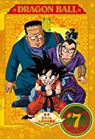 Dragon ball 7 © Amazon