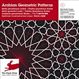 Arabian Geometric Patterns, New Edition