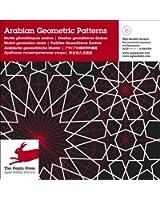 Arablan Geometric Patterns (1DVD)