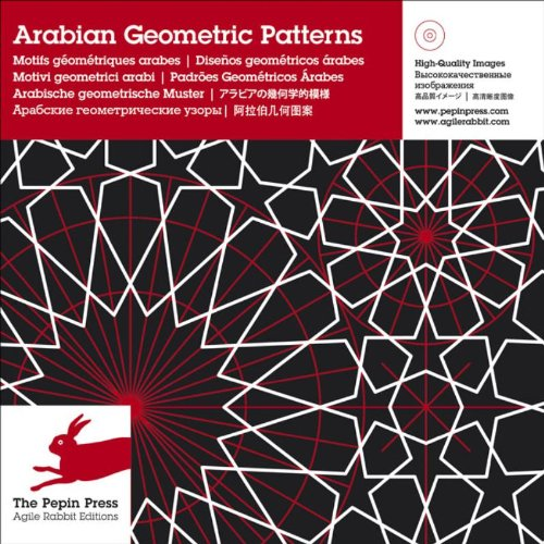 Arabian Geometric Patterns: Pepin Press: 9789057681561: Amazon.com: Books