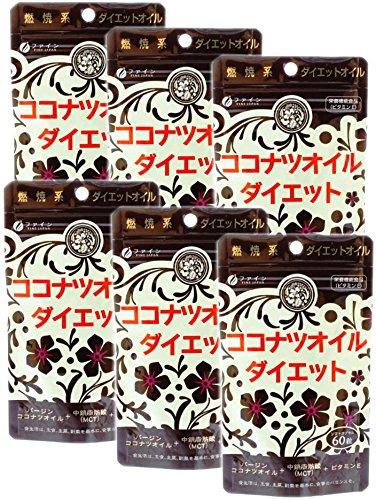 ココナツオイルダイエット韓国美人パック付特別セット60粒×6袋セット