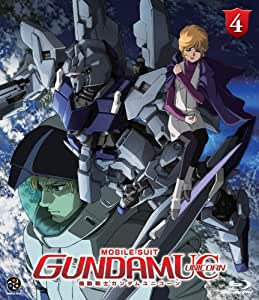 Mobile Suit Gundam Unicorn Vol. 4 [Blu-ray]