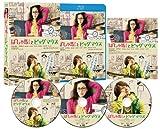 ばしゃ馬さんとビッグマウス 初回限定生産コレクターズ・エディション(Blu-ray Disc)