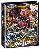 仮面ライダーバトル ガンバライド オフィシャルバインダー 12