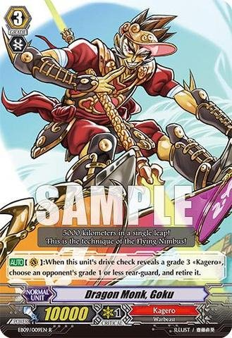 Cardfight!! Vanguard Tcg - Dragon Monk Goku (Eb09/009En) - Extra Booster Pack 9: Divine Dragon Progression front-1057418