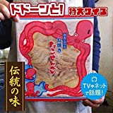 あさひ本店 江の島丸焼きたこせんべい 1袋1枚入 江ノ島ご当地 タコせんべい お取り寄せ お土産
