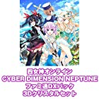[Amazon.co.jpエビテン限定]四女神オンライン CYBER DIMENSION NEPTUNE ファミ通DXパック 3Dクリスタルセット - PS4