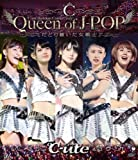 ��-ute�����كR���T�[�g2013�wQueen of J-POP~���ǂ蒅��������m~�x [Blu-ray]