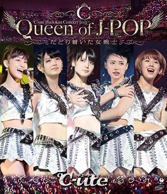 ℃-ute武道館コンサート2013『Queen of J-POP~たどり着いた女戦士~』 [Blu-ray]