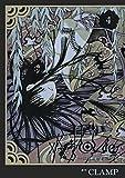 ×××HOLiC(4) (週刊少年マガジンコミックス)