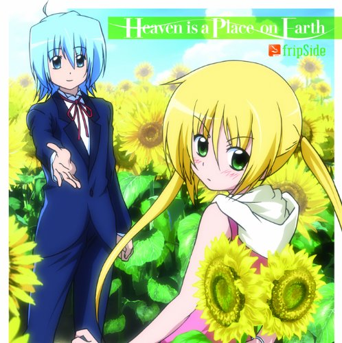 Heaven is a Place on Earth 〈初回限定盤〉 劇場版 ハヤテのごとく! HEAVEN IS A PLACE ON EARTH 主題歌