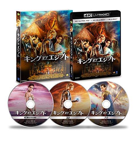 キング・オブ・エジプト 4K Ultra HD&3D&2D...[Ultra HD Blu-ray]