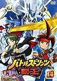バトルスピリッツ 覇王(ヒーローズ) Vol.14 [DVD]