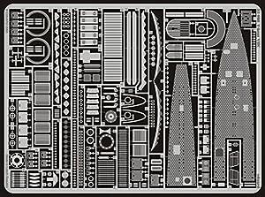 Eduard Photoetch 1:72 - U-boat VIIC 1/72 (Revell) - EDP53008
