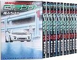 湾岸ミッドナイト C1ランナー コミック 1-12巻 セット (ヤンマガKCスペシャル)
