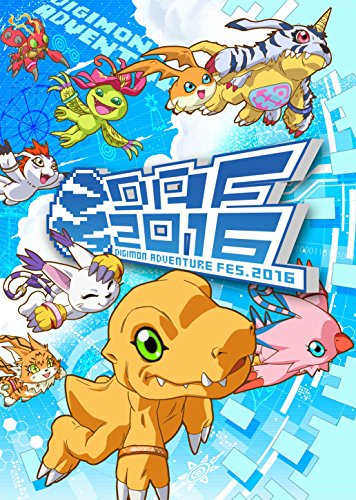 DIGIMON ADVENTURE FES. 2016 [Blu-ray]