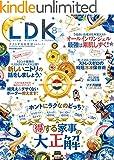 LDK (エル・ディー・ケー) 2016年8月号 [雑誌] ランキングお取り寄せ