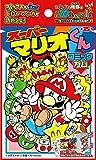 スーパーマリオくんコミックガム 15個入 食玩・ガム(スーパーマリオくん)