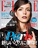 ELLE Japon (エルジャポン) 2015年 10月号 [雑誌]