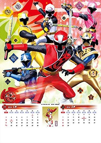 手裏剣戦隊ニンニンジャー 2016年 カレンダー  壁掛け A2