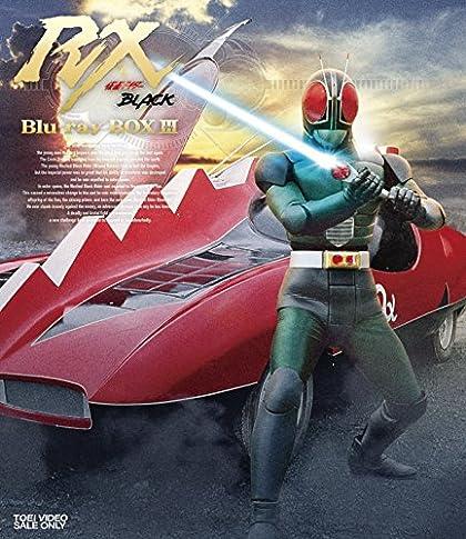 仮面ライダーBLACK RX Blu‐ray BOX 3<完> [Blu-ray]