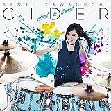 【早期購入特典あり】CIDER ~Hard&Sweet~ (メーカー多売:ステッカー付)