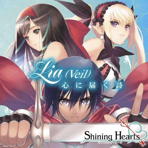 SEGA PSP用ゲーム「シャイニング・ハーツ」主題歌  心に届く詩